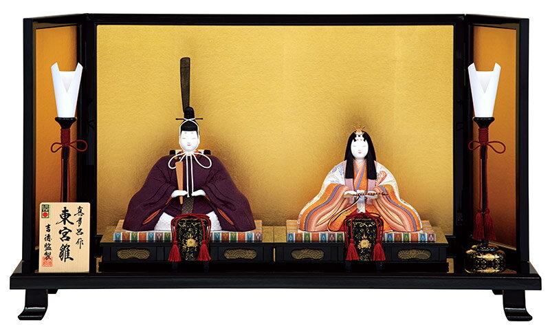 木目込人形飾り 平飾り 親王飾り 真多呂作 東宮雛