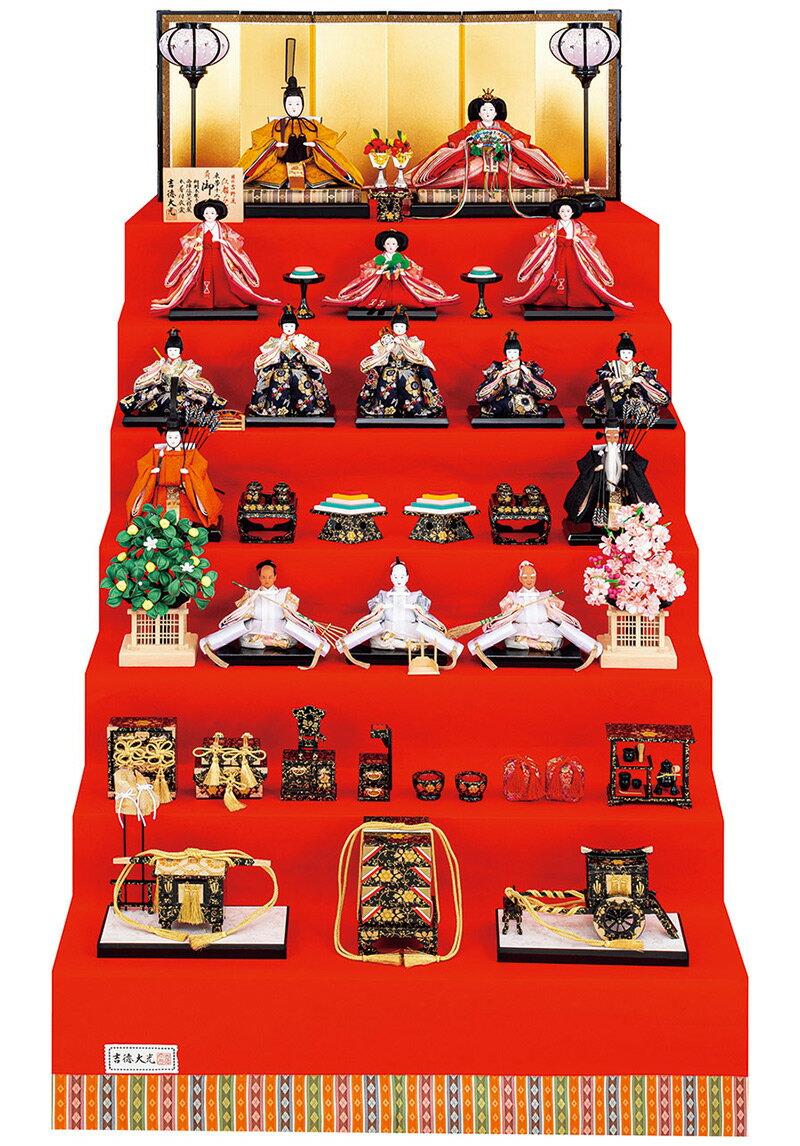七段飾り 十五人飾り 江都みやび 御雛 京十番親王