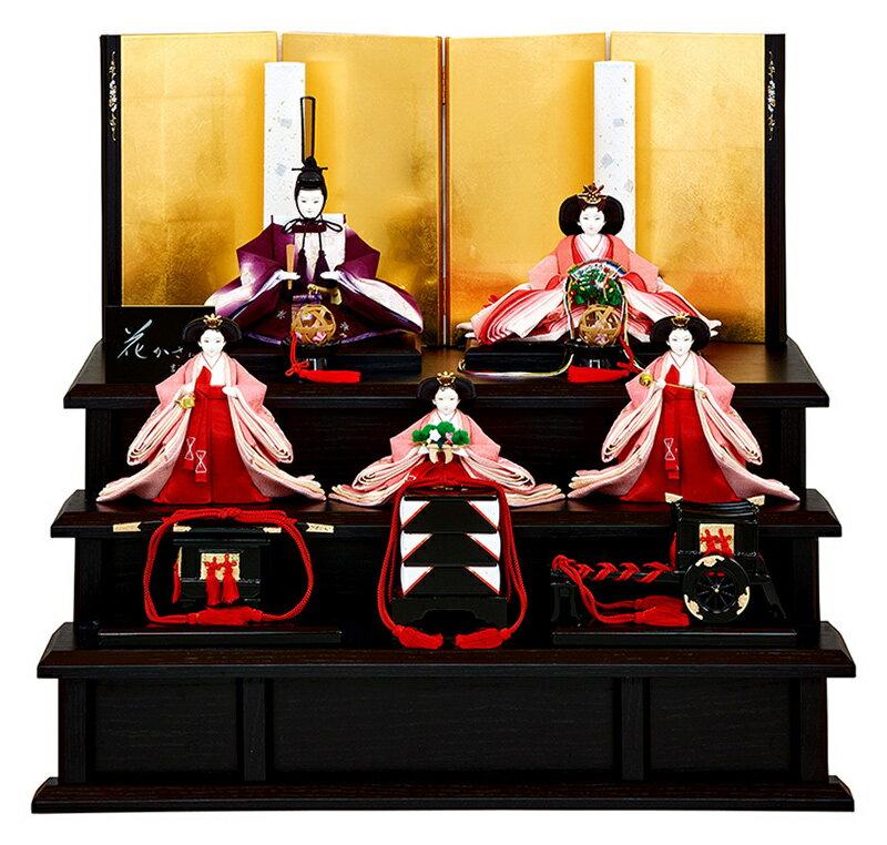 三段飾り 五人飾り 花かさね 小三五親王 小芥子官女