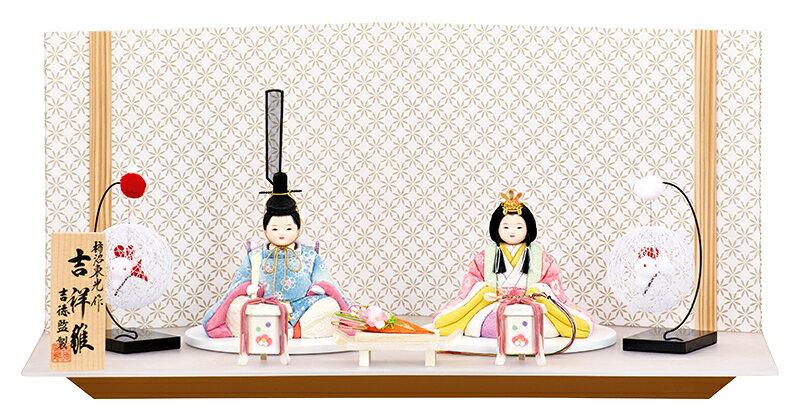 木目込人形飾り 平飾り 親王飾り 柿沼東光作 吉祥雛