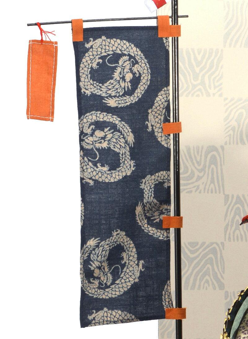 拓 たく 黒小札 正絹 鉄糸威 絵革印伝使用 黒塗紗貼台 江戸唐紙片袖屏風 龍旗付