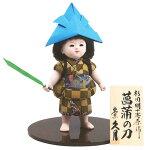 木目込人形飾り 浮世人形 杉田明十志原作 菖蒲の刀