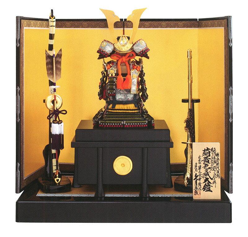 早乙女幸隆作 1/4 正絹萌黄肩黄縅大鎧 鎌倉時代後期