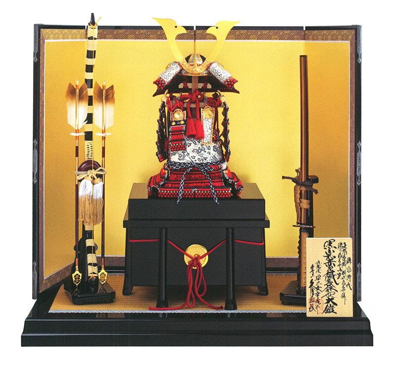 早乙女幸隆作 1/3長鍬形之大鎧 鎌倉時代