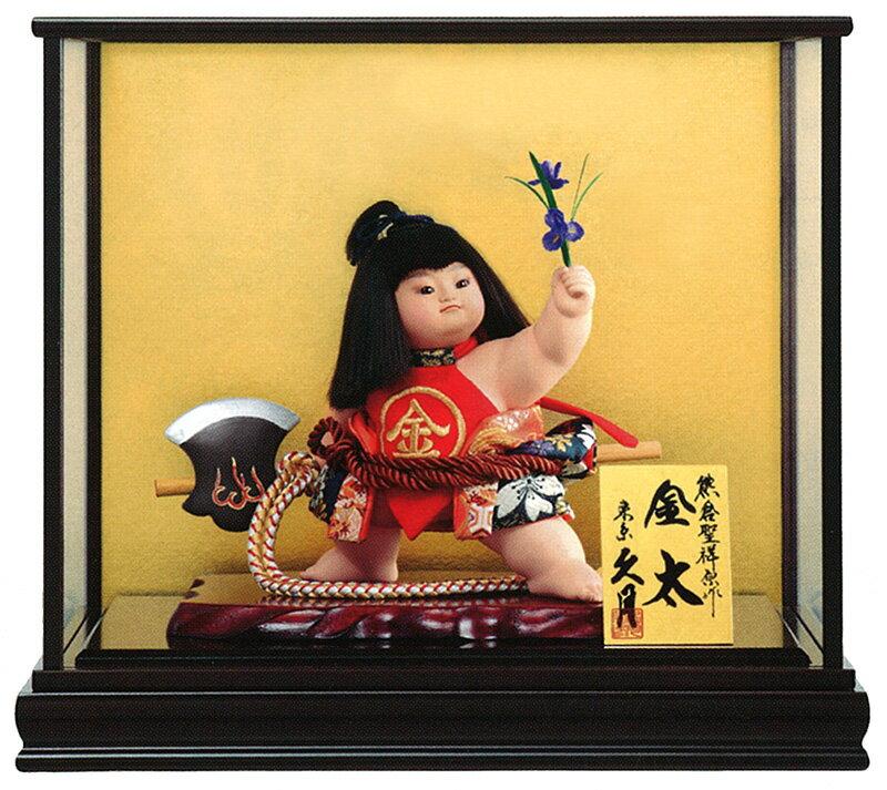 ケース飾り 浮世人形 裸金太 鉞(着付) 8号
