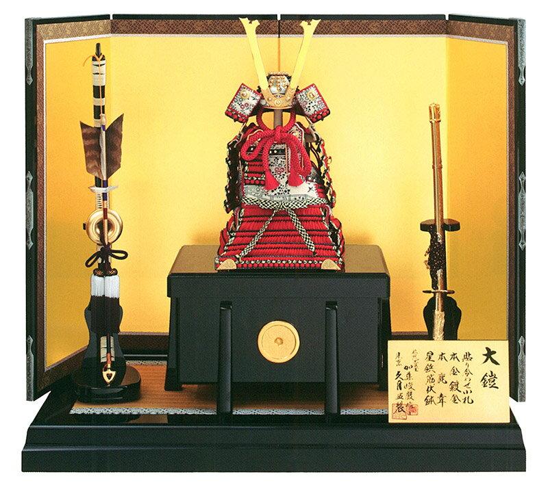 加藤峻厳作 1/4 赤糸縅大鎧 貼り合わせ小札 本鹿韋