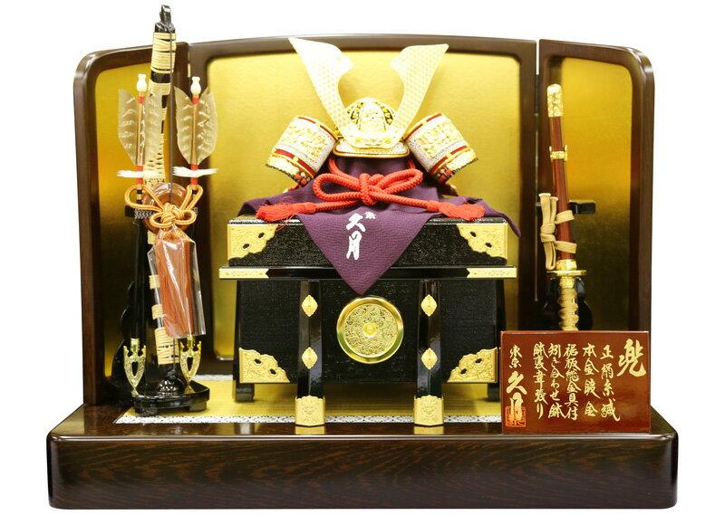 正絹赤糸縅 8号 裾板総金具付 矧ぎ合わせ鉢