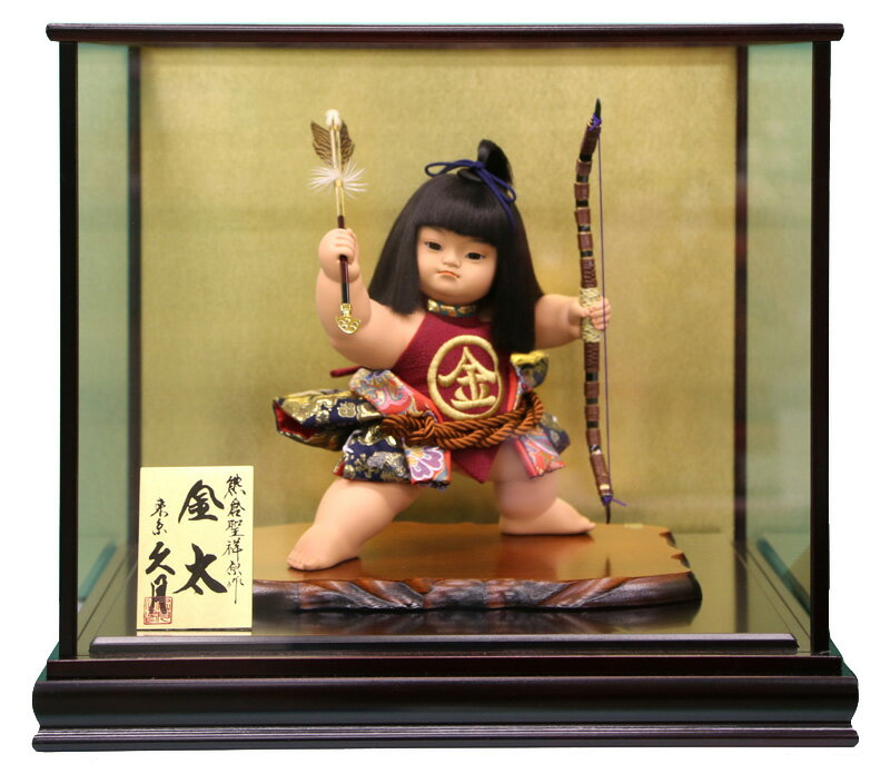 ケース飾り 浮世人形 裸金太 矢の根(着付) 10号