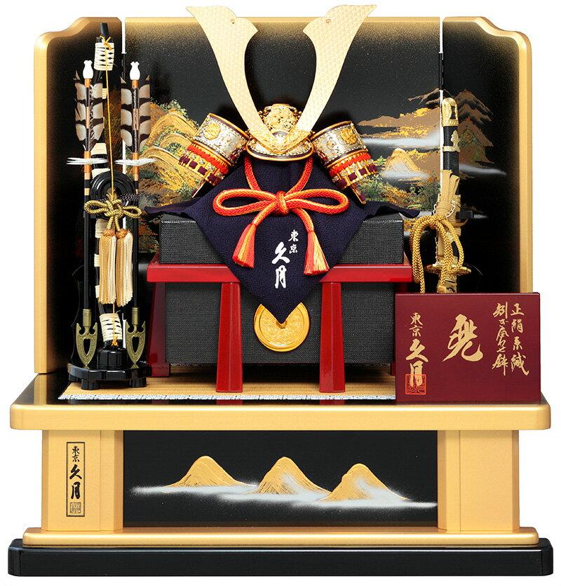 高床飾り 正絹朱糸中白縅 10号兜 寿山屏風