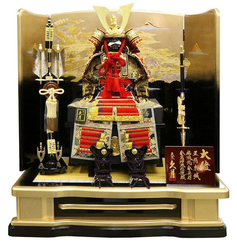 高床飾り 正絹赤糸褄取縅 8号大鎧 春爛漫屏風