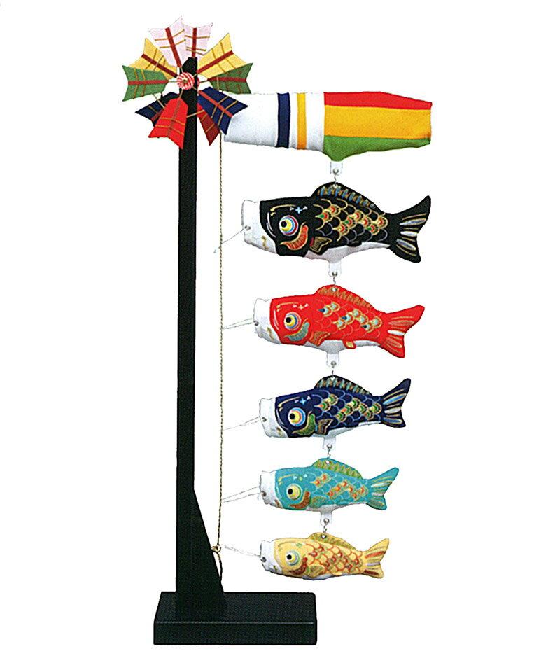 室内飾り 室内鯉のぼり 鯉幟五匹矢車スタンド