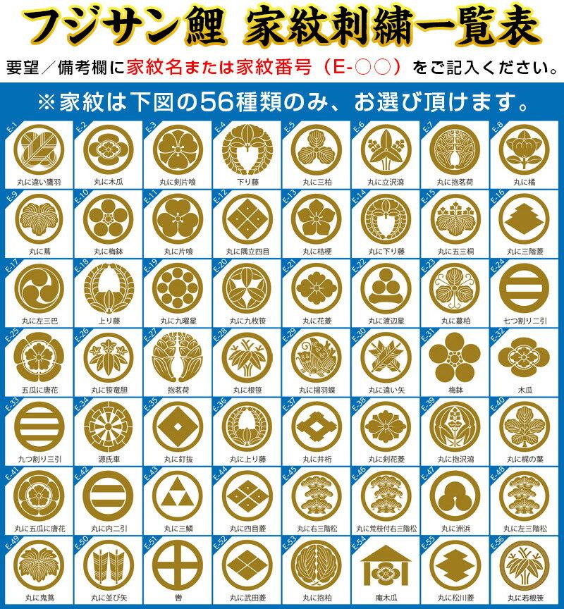 ホワイトタイガー 台付 (特大) 金刺繍 家紋+名前入れ代金込み