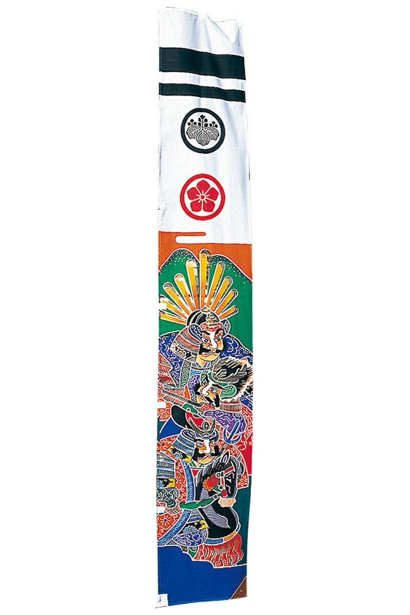 太閤清正 綾織 金箔仕上 杭打込タイプ 家紋2種または名前入れ代金込み
