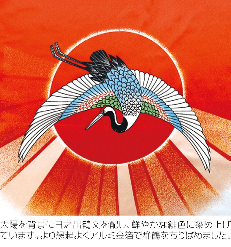 真・太陽 黄金の輝き鯉 撥水加工 ポリエステルサテン 家紋・名入れ可能