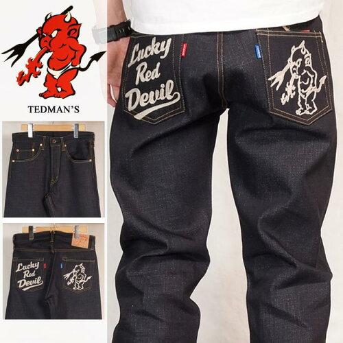 テッドマン デニムパンツ TEDMAN devil-005