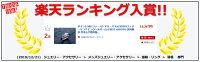 ポイント2倍!!ファーストアローズKAZEKIRIフェザーリングピンクシルバー(S)FIRSTARROWS送料無料き手数料無料アメカジバイカーインディアンネイティブシルバー950通販動画r-123