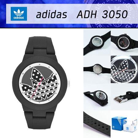 【到着後レビューを書いて送料無料】【1年保証】ADIDAS(アディダス)腕時計超かわいいデザイン&軽量設計!スモールサイズの女性用ロングセラーモデル「BRISBANEBRACELETMINIブリスベンブレスレットミニADH2941」が登場!ホワイト白マルチカラー【あす楽正規品】
