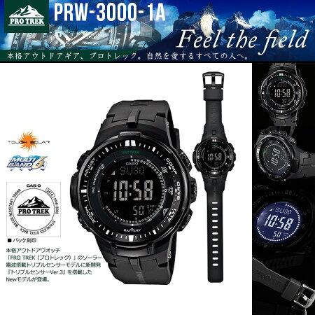 CASIO電波ソーラーPROTREK(プロトレック)腕時計トリプルセンサー小型軽量スリムラインPRW-3000-1A/PRW3000-1A