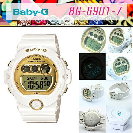 BABY-Gホワイト・ゴールドミラーBG-6901-7BG6900-7