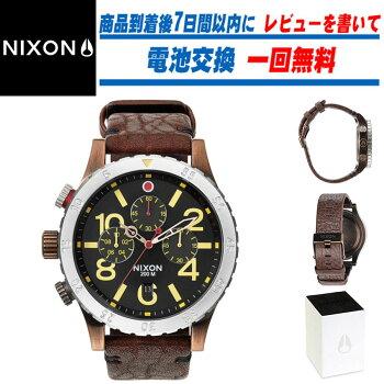 【到着後レビューを書いて送料無料】【1年保証】NIXON(ニクソン)腕時計厚感のある48mm丸型ケース&クロノグラフ機能を搭載!ファッショナブルなハイスペックモデル「48-20CHRONO(48-20クロノ)A486-1320/A4861320」が登場!メンズ【あす楽正規品かっこいいおしゃれ】
