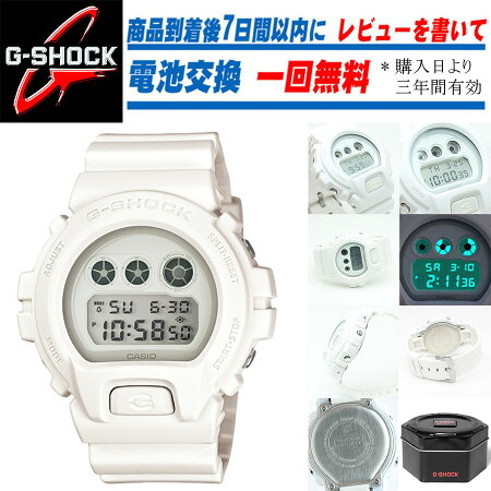 【安心2年保証】G-SHOCK(ジーショック)CASIO(カシオ)腕時計SOLIDCOLORSソリッドカラーズDW-6900WW-7DW6900WW-7マットホワイト純白【対応】【即納可】【_包装】【BOX受取対象商品】白色ホワイト三つ目
