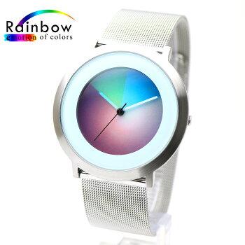 RAINBOWWATCHレインボーウォッチ[InspirationONE]COLOURINSPIRATIONドイツ・デザイナーズウォッチメンズ・レディース腕時計ペアー