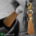 Leawood key-heels 靴べら shoe horn シュー...