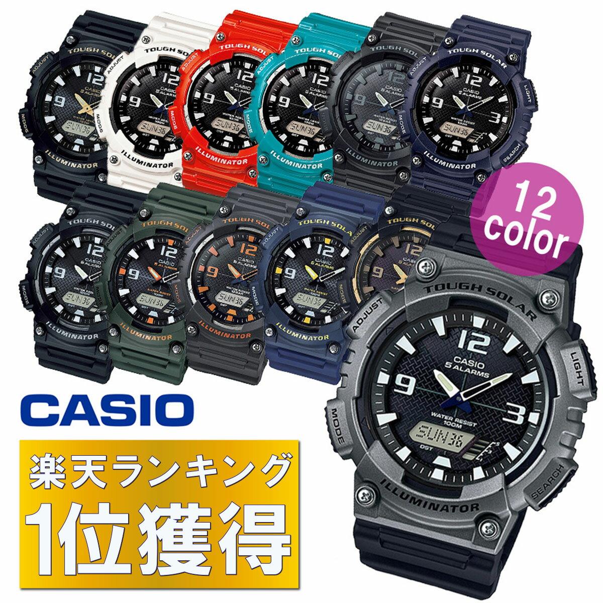腕時計, 男女兼用腕時計  100M CASIO AQ-S810W