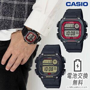 【到着後レビューを書いて送料無料】【2年保証】DATABANK(データバンク)CASIO(カシオ)腕時計おしゃれアイテムとしてリバイバルブームが再燃!電話帳計算機ほか高性能多機能モデル「DBC-611G-1/DBC611G-1(ゴールド)」が登場!【あす楽かっこいいレトロ男女兼用】