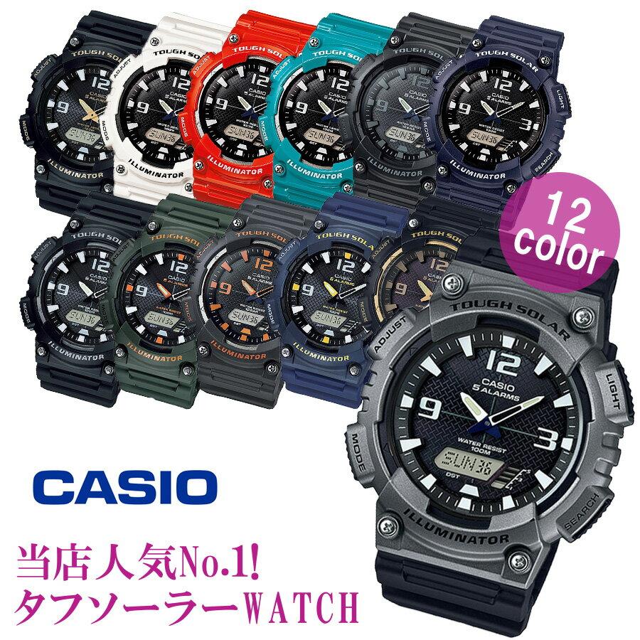 腕時計, 男女兼用腕時計  CASIO 12 100M AQ-S810W