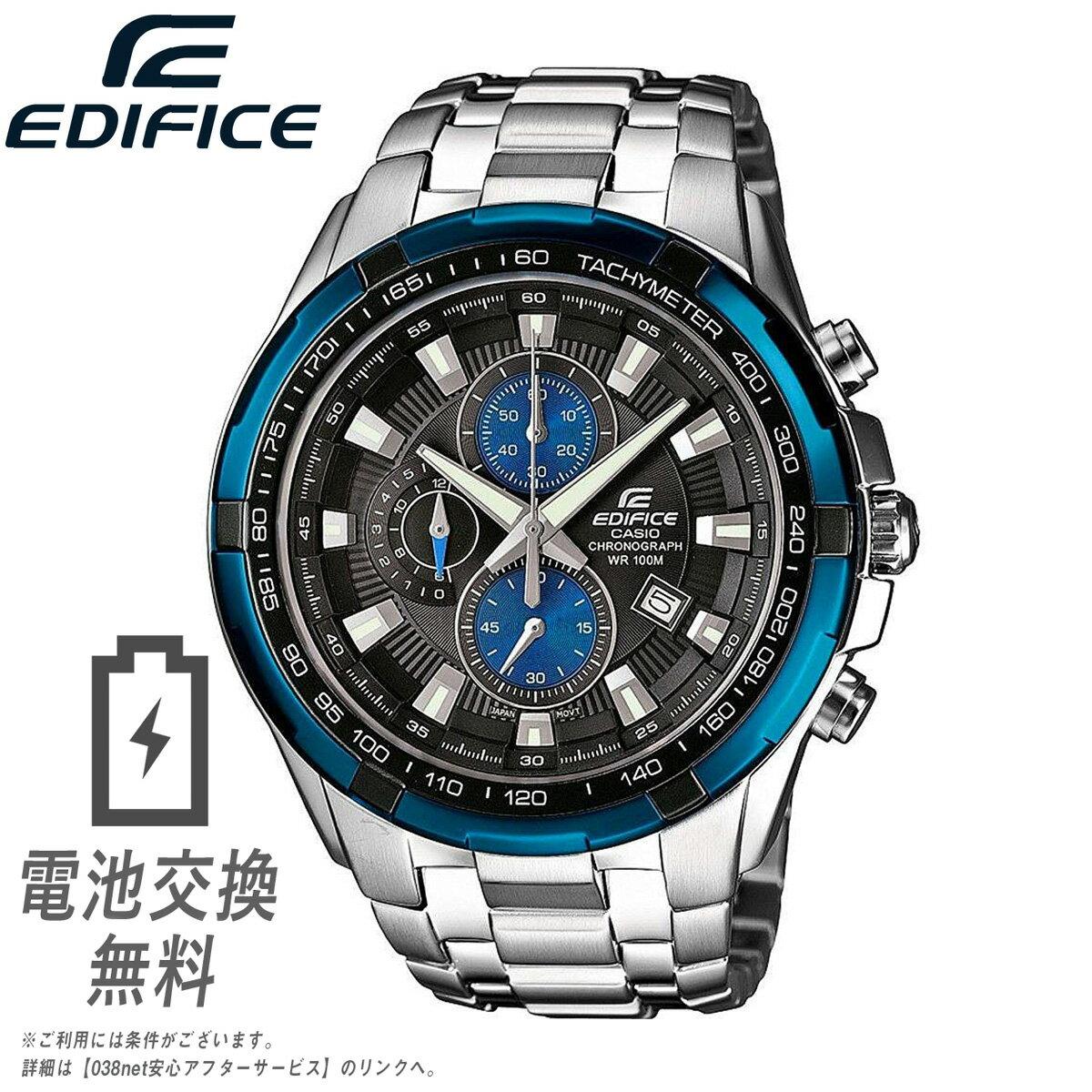 CASIO edifice watch CASIO EDIFICE EF-539D-1A2V