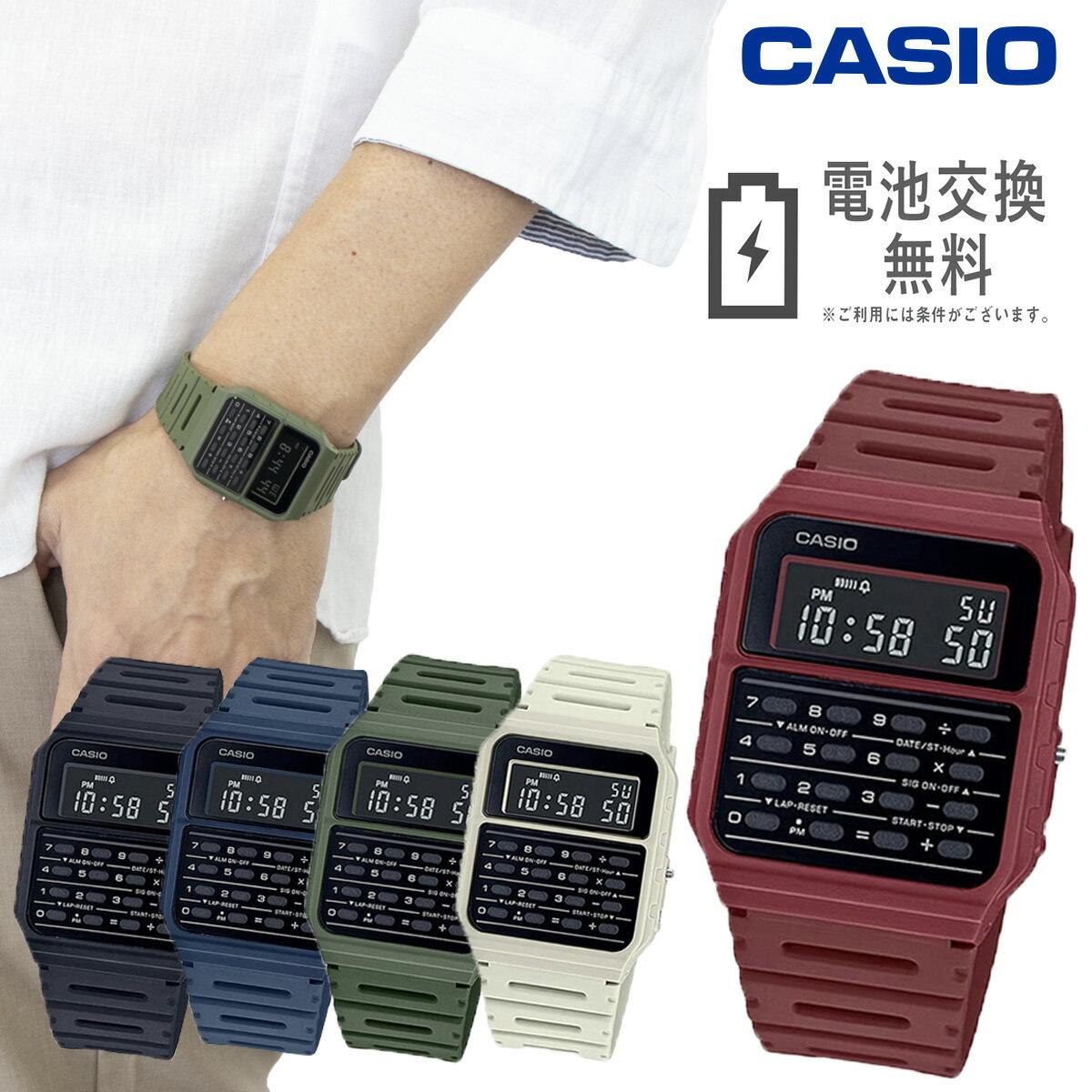 CASIO Calculator Watch OKCASIO calculator CA53WF...