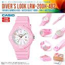 【あす楽】【1年保証】CASIO(カシオ)DIVER'S LOOK(ダイバーズルック)軽くて、カワイイだけじゃない!大好評につき数量限定再入荷!LRW-200H-4B2/LRW200H-4B2 ピンク ホワイト 白【あす楽 防水 軽量 レディース キッズ 誕生日 プレゼント】チープ カシオ cheap casio pink