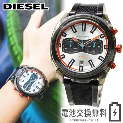 ディーゼルDIESEL腕時計メンズタンブラーTUMBLERクロノグラフDZ4509防水軽量ビジネスカジュアルメンズ男性用クリアブラック