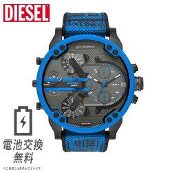 【あす楽◎ラッピング無料】ディーゼルDIESEL男性用腕時計メンズミスターダディMRDADDY2.0クロノグラフブルーブラックDZ7434時計4タイムゾーンクアッドタイムストップウォッチ青色黒色ビッグサイズビッグフェイスビック特大