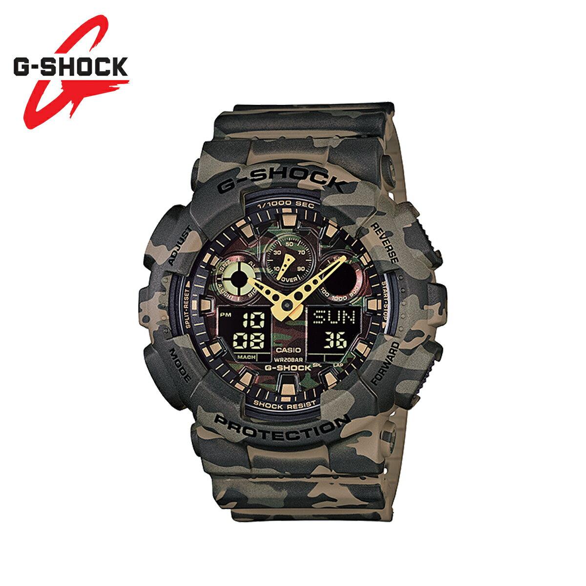 CASIO G-SHOCK military watch !!2 CASIO G-SHOCK G...