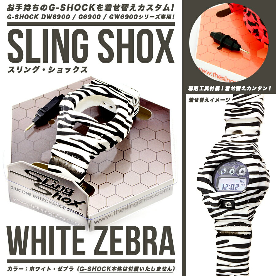 腕時計, メンズ腕時計 G-SHOCK SLING SHOXG-shock DW6900 DW-6900 G6900 G-6900 GW6900 GW-6900 gshock g G