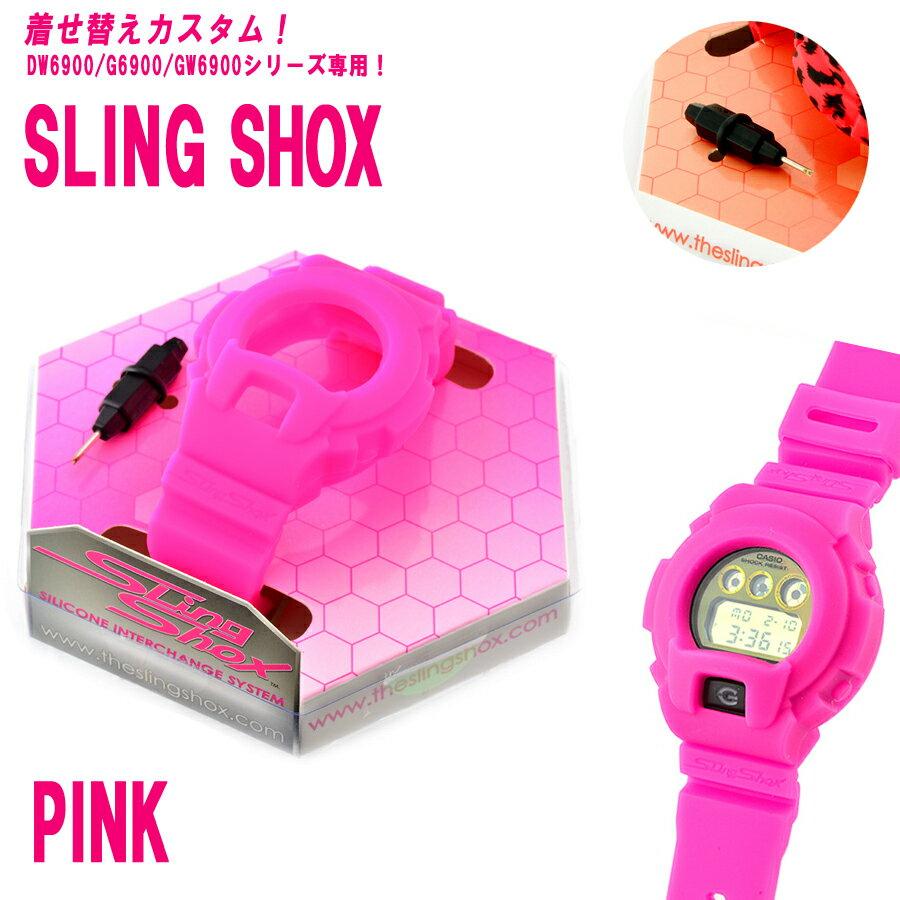 腕時計, メンズ腕時計 G-SHOCK SLING SHOXG-shock DW6900 DW-6900 G6900 G-6900 GW6900 GW-6900 pink gshock g G