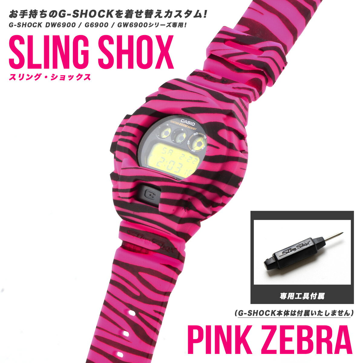 腕時計, メンズ腕時計 G-SHOCK SLING SHOX G-shock DW6900 DW-6900 G6900 G-6900 GW6900 GW-6900 gshock g G