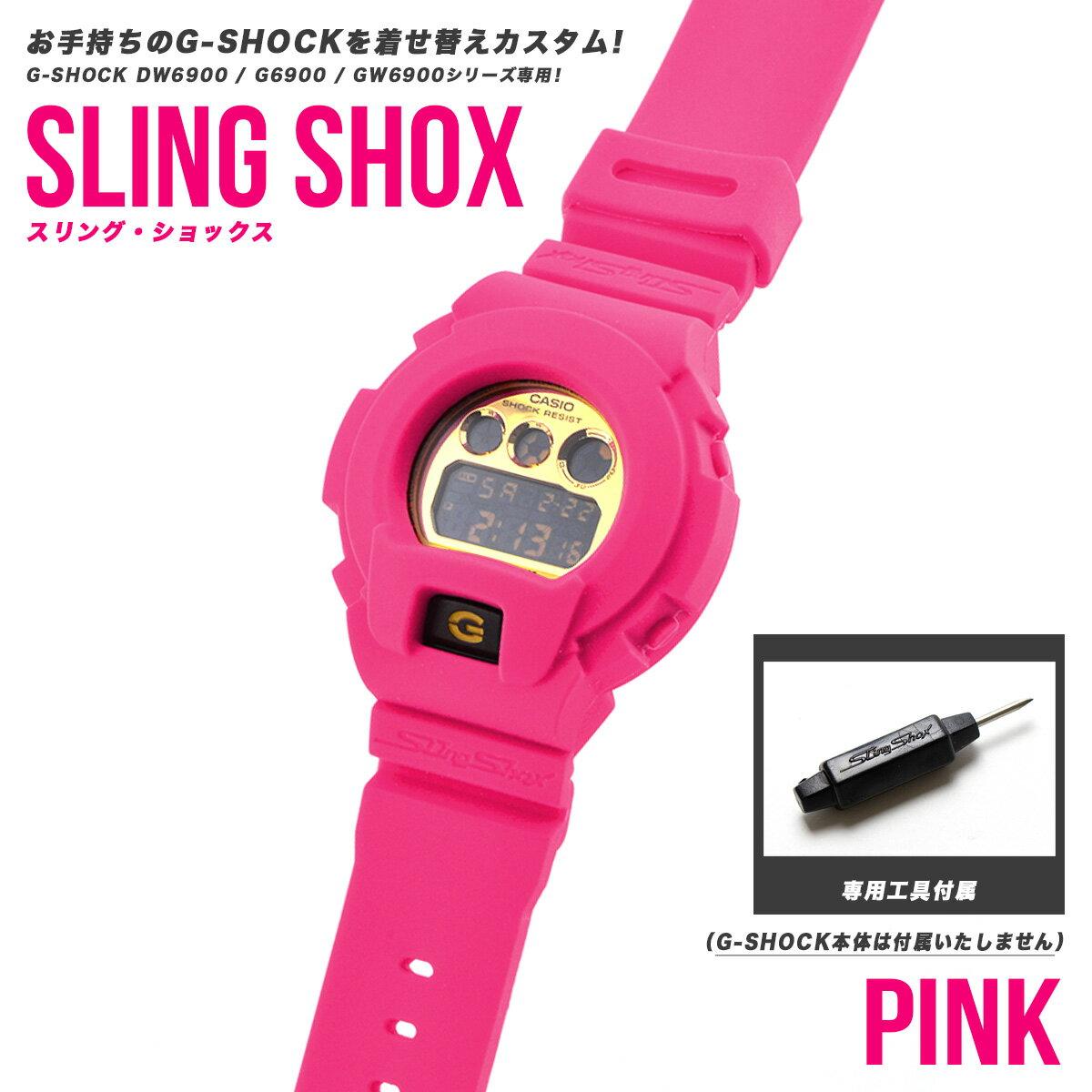 腕時計, メンズ腕時計 G-SHOCK SLING SHOX G-shock DW6900 DW-6900 G6900 G-6900 GW6900 GW-6900 pink gshock g G