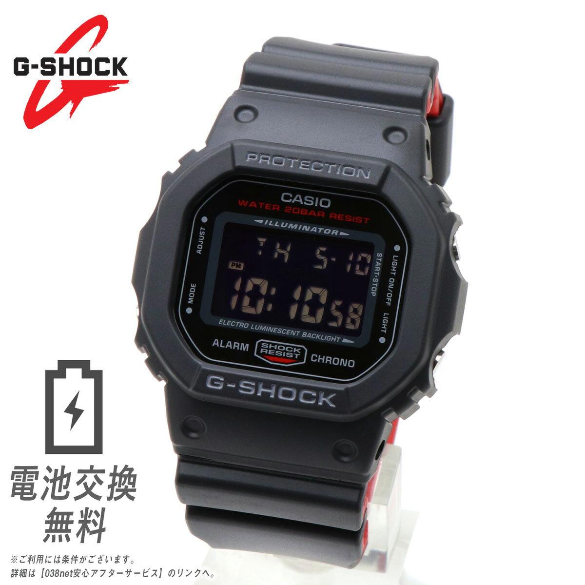 CASIO G-SHOCK Red watch OKCASIO G-SHOCK DW-5600H...