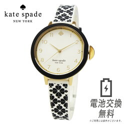 katespadeケイトスペード女性用腕時計レディースアナログウォッチPARKROWパークロウKSW1569細身シリコンラバーベルトリボン型リューズ【あす楽】【即納】