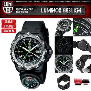 【腕時計の038net】充実のアフターサービス!修理、電池交換、ご購入後のトラブルも当店にお任...