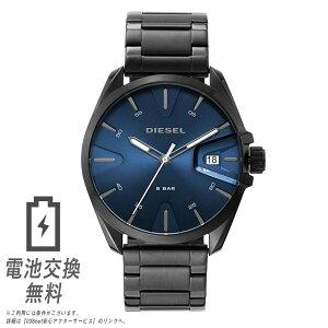 【ラッピング無料】ディーゼル腕時計メンズMS9エムエスナインDIESELDZ1908アナログカレンダー男性用時計ネイビーガンメタステンレスブレスレット