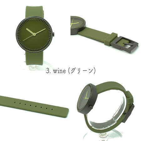NAVADESIGN(ナバデザイン)ナヴァBOTTLEWATCHボトルウォッチ北欧デザイナーズウォッチメンズ・レディース男性用・女性用腕時計