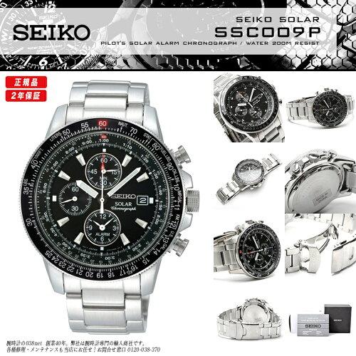 SEIKO セイコー ソーラー クロノグラフ パイロット SSC009 SSC-009P プロスペック...
