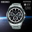 【数量限定超特価!!サイズ調整無料】SEIKO ASTRON(セイコー アストロン)GPS ソーラーウオッチ SSE051J1 国内品番 SBXB051 8Xシリーズ ワールドタイム GPS 衛星電波 腕時計 アナログ シンプル デュアルタイム ブラック【あす楽対応】【即納】【コンビニ受取対象商品】