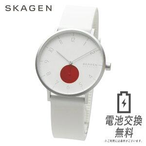 【Xmasラッピングも無料】スカーゲンメンズ腕時計時計SKAGENAarenKulorSKW6643アレンカラー限定モデル日本限定日の丸男性用
