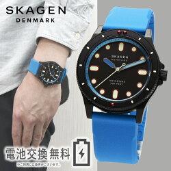 【ラッピング無料!電池交換無料!返品OK!】スカーゲン腕時計SKAGENFiskフィスクブラックブルーラバーストラップ100M防水薄型軽量メンス時計男性用シンプル北欧デザインSKW6669ダイバータイプ