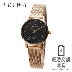 【ラッピング無料】TRIWAトリワレディースウォッチELVAエルバPETITEROSEMESHELST104-EM021414ブラックローズゴールドレディーススモールセコンドアナログ女性用腕時計薄型軽量ステンレスメッシュベルト